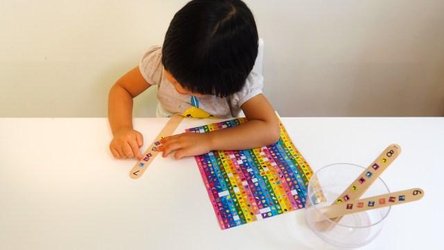 冰棒棍與貼紙小遊戲