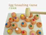 寶寶好愛的打蛋遊戲 Egg Smashing Game