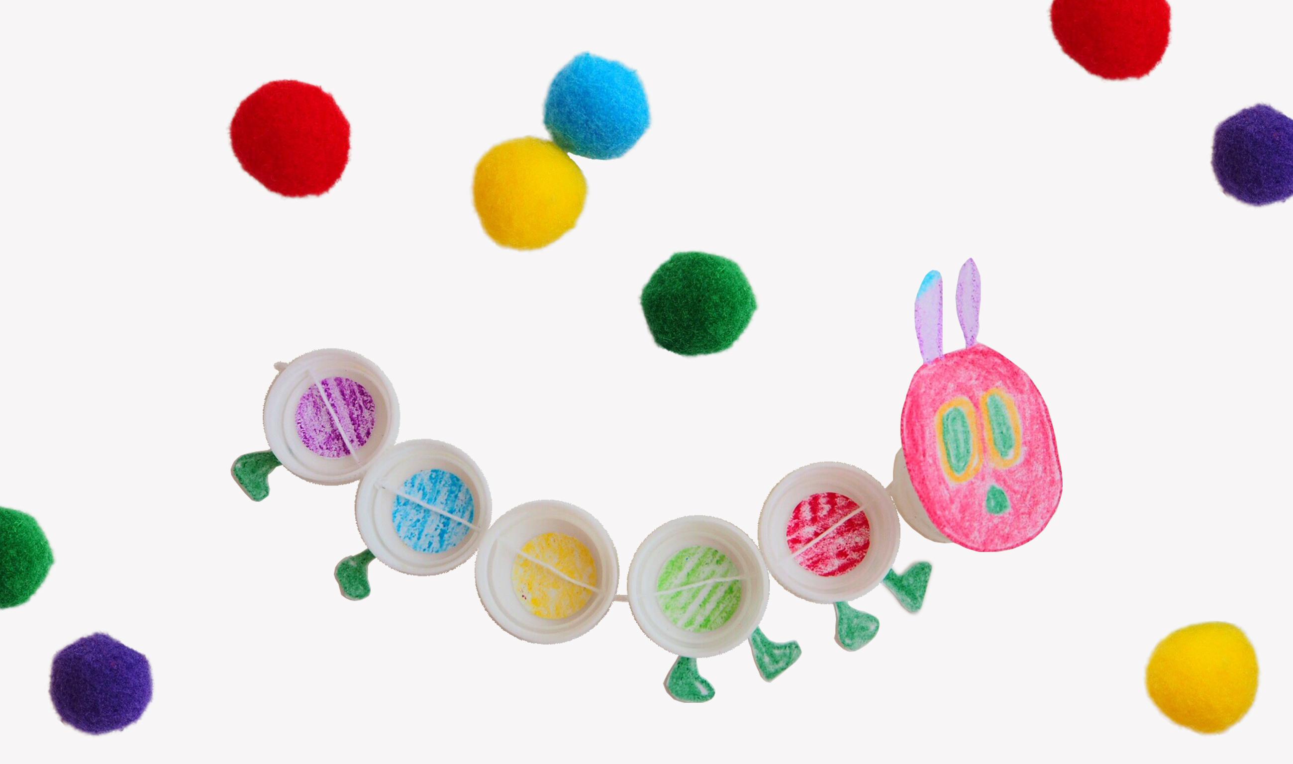 自製 瓶蓋玩具 -毛球毛蟲 DIY Toy Pom-a-pillar