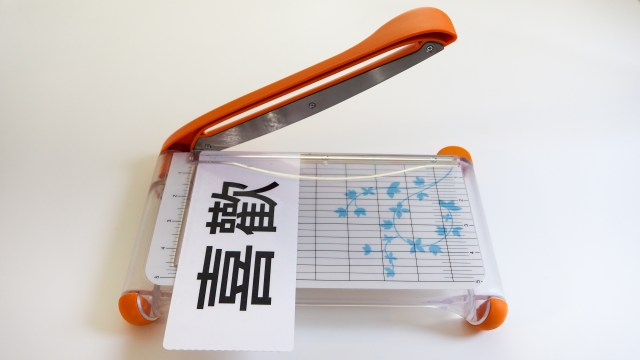自製中文字卡 裁紙器
