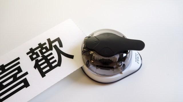 自製中文字卡 打圓角器