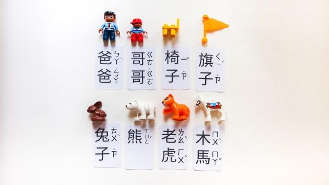 DIY豆子捉迷藏 字卡與玩具