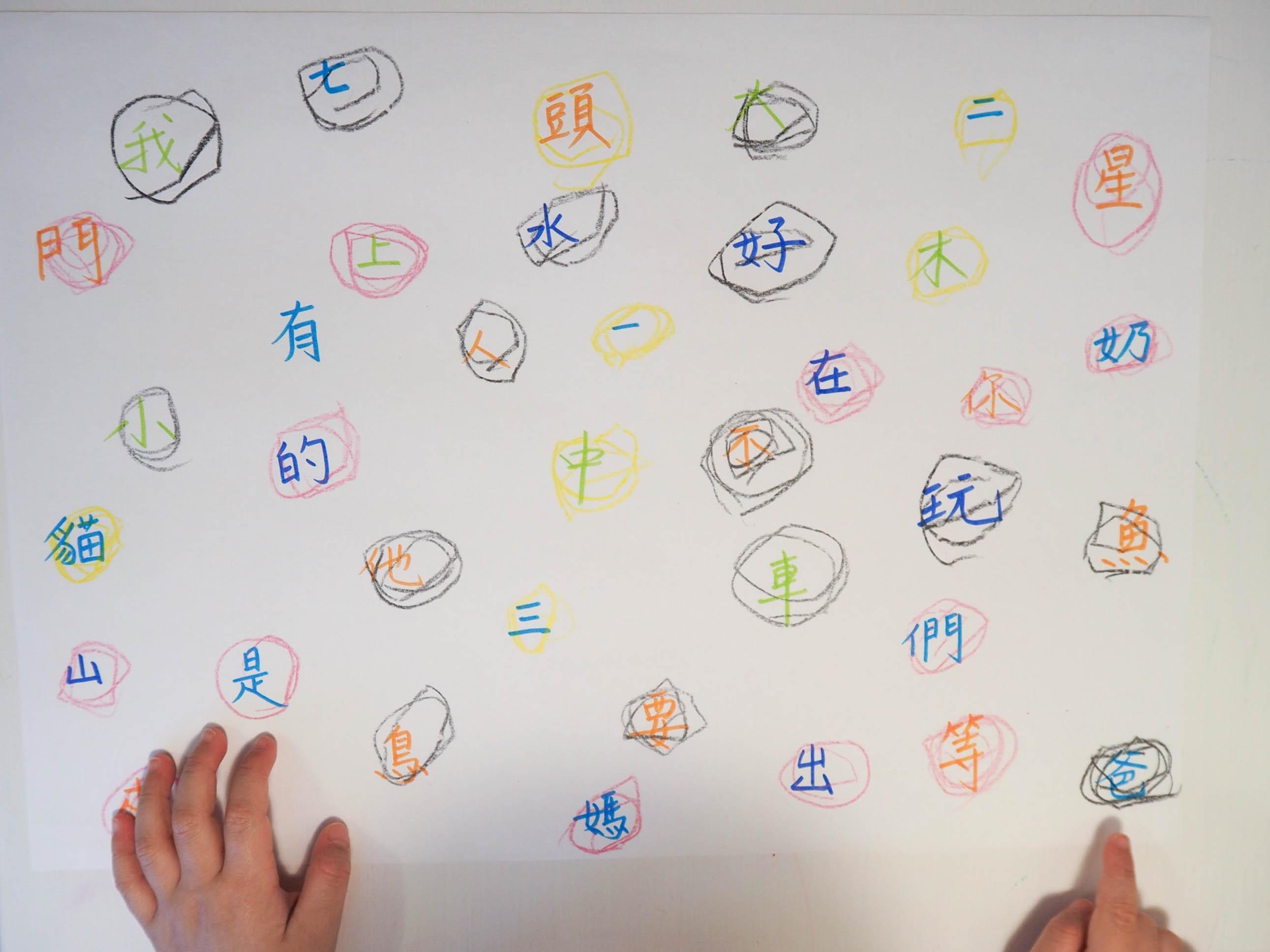 圈字遊戲 Letter Sleuth