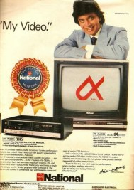 National Ad from 1990