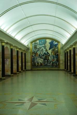 Metro Station Admiralteyskaya