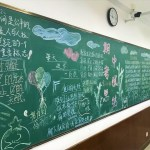 This is a picture of a high school in China for SIE: Success in Education. SIE is one of the most reputable employers in the TEFL industry and has helped thousands of people to teach English in China.
