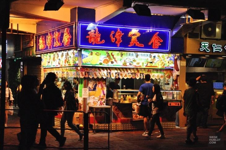 sur le pouce - Quoi manger - Séjour à Hong Kong - Asie, Chine