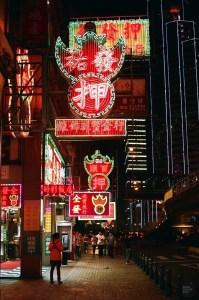 Affiches lumineuses - Macao (ou Macau) - Découvrir - Destination, Asie, Chine