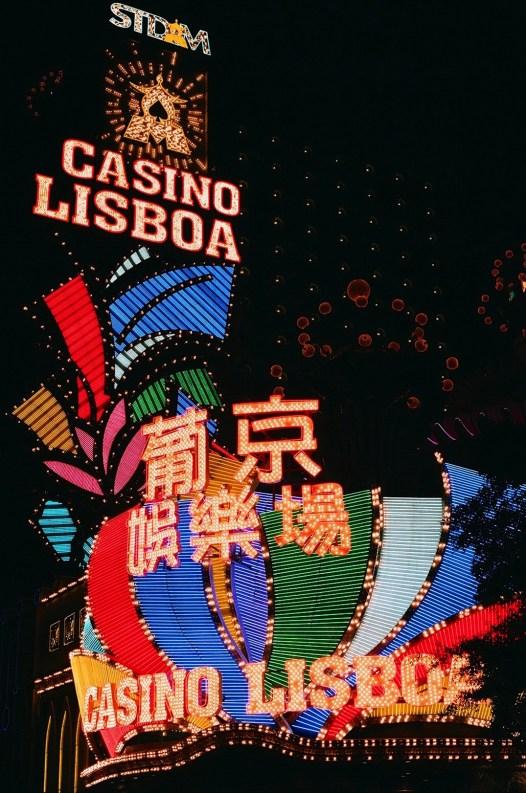 Un Casino la nuit - Le Las Vegas asiatique - Découvrir Macao - Destination, Asie, Chine
