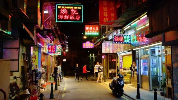 La ville qui ne dort pas - Découvrir Macao - Destination, Asie, Chine