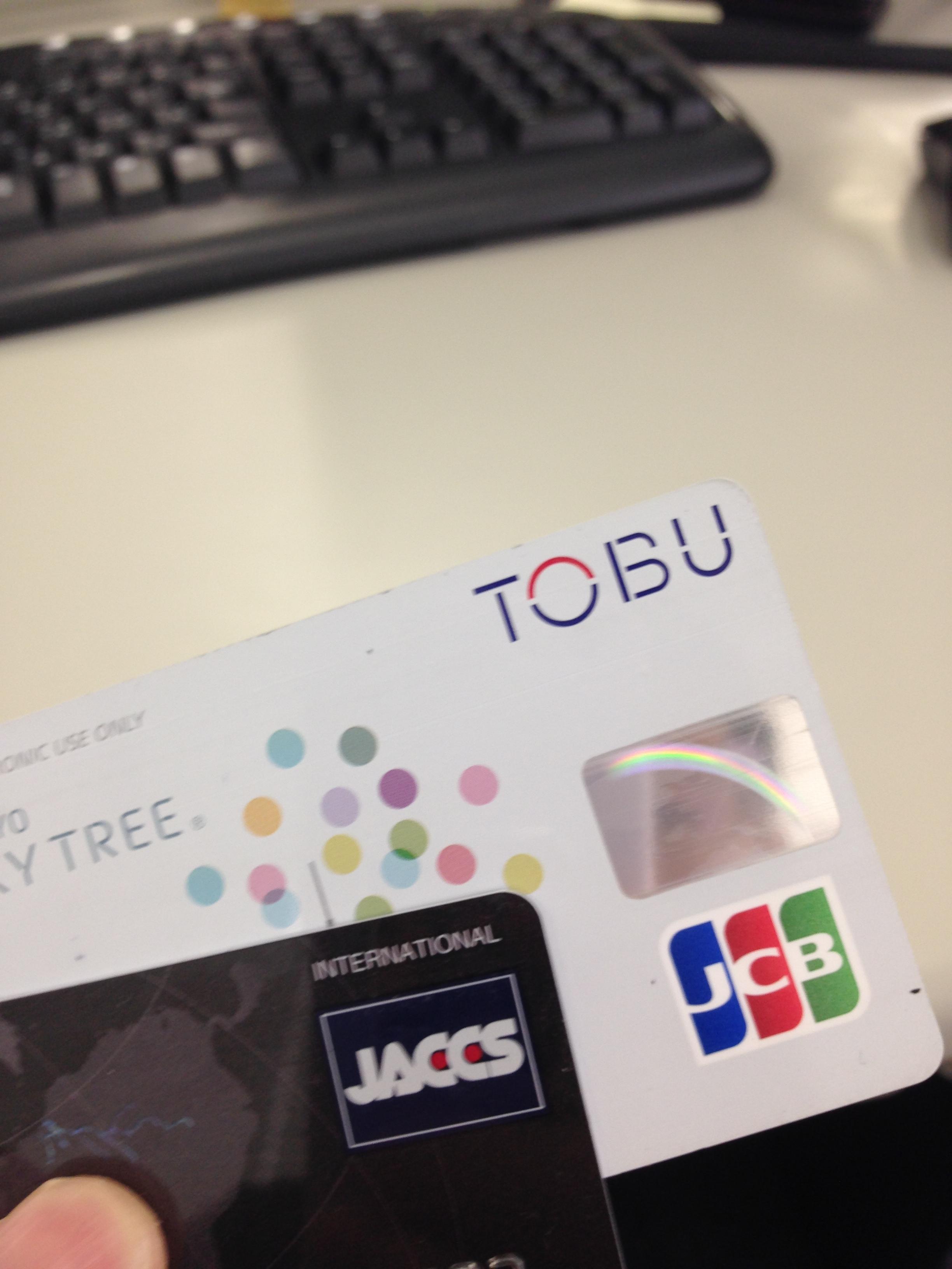クレジットカード会社から『フリーケア・プログラム』の案内がきたので加入してみた。