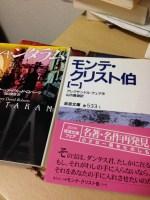面白かった小説を紹介します。ビジネス書ばかりでなくたまには楽しみのための読書も。