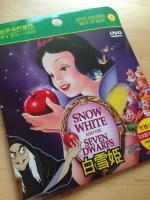 ディズニーの古いDVDが100円ショップで売っている。内容は値段相応だけど子どもは楽しんでいます。
