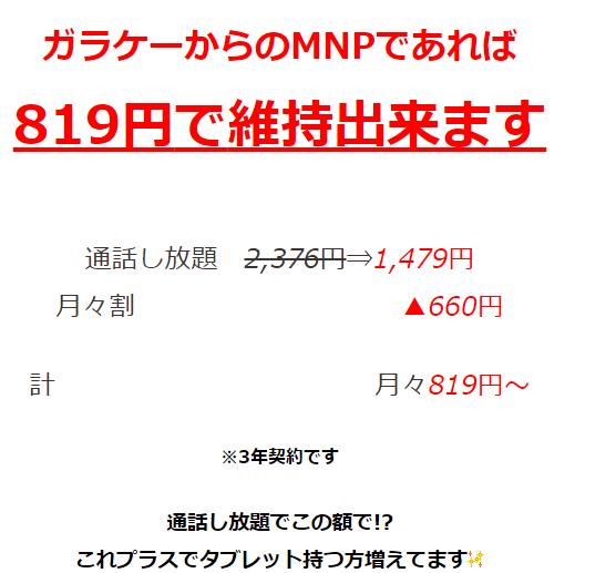 2015-05-13_1022