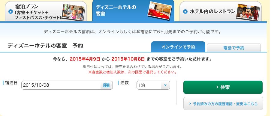 スクリーンショット 2015-04-08 09.19.12