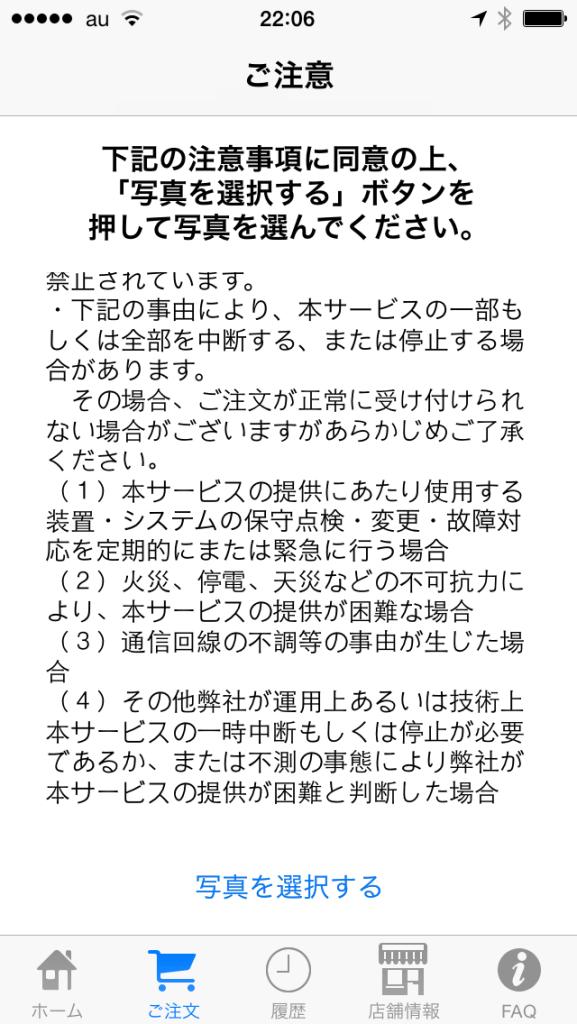 2015-04-12 22.06.55