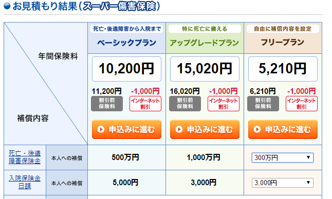 2015-04-21_2138