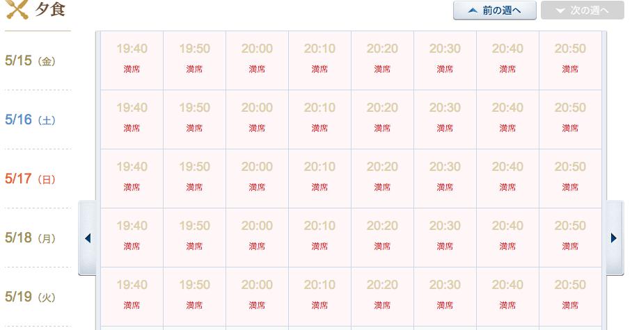 スクリーンショット 2015-04-20 09.05.47