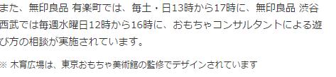2015-05-10_2200