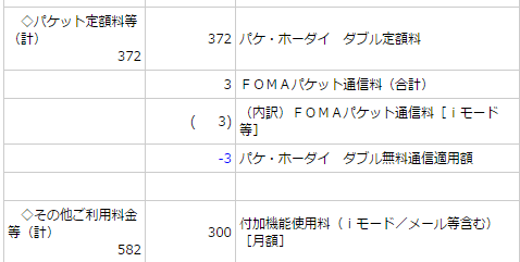 2015-05-12_2152