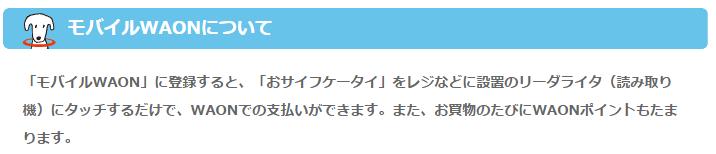 2015-05-14_1351