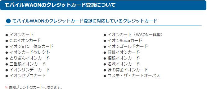 2015-05-14_1640