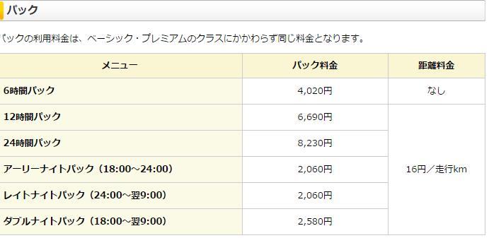 2015-05-26_1314