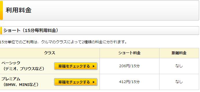 2015-05-26_1315