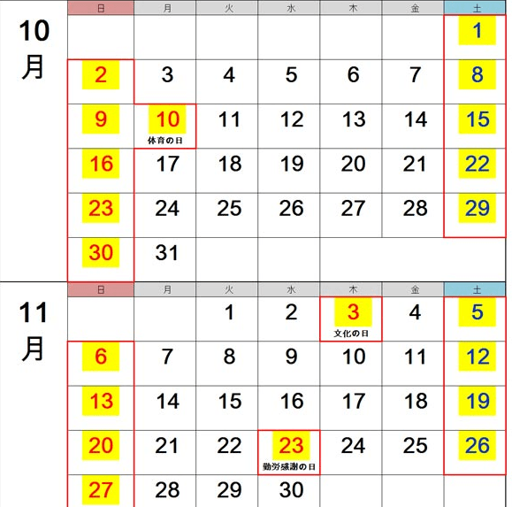 2015-09-18_2251