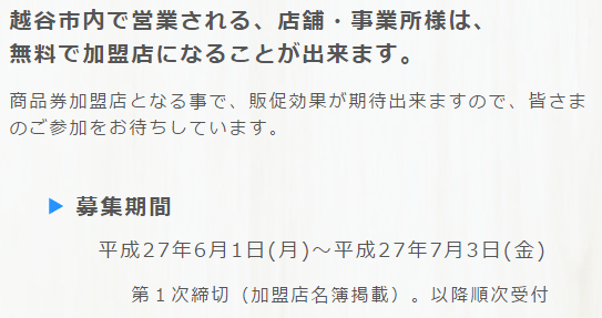 2015-06-04_1120