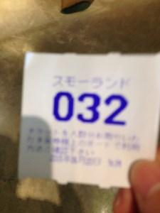 2015-06-20 09.59.40