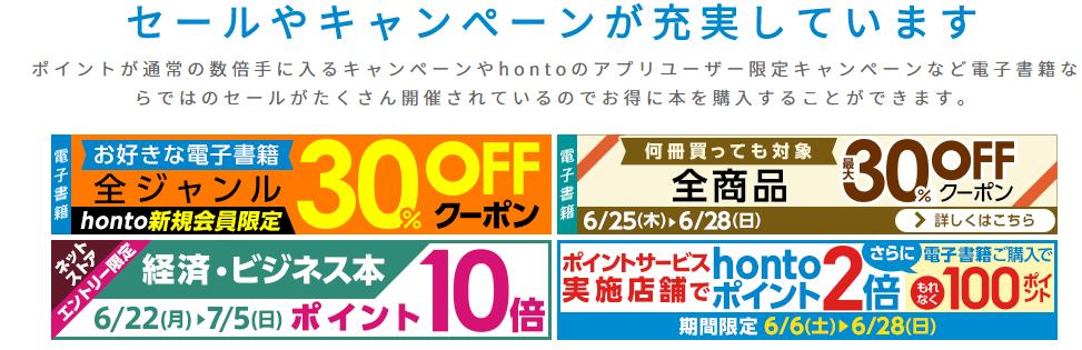 2015-06-25_1255