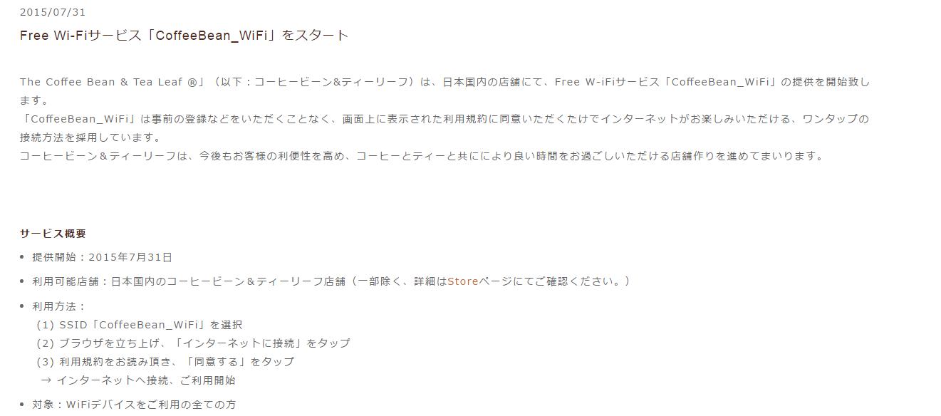 2015-08-12_1553