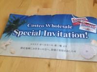 コストコの「1日特別ご招待券」を使って無料体験してみた。会員登録は必要ない!