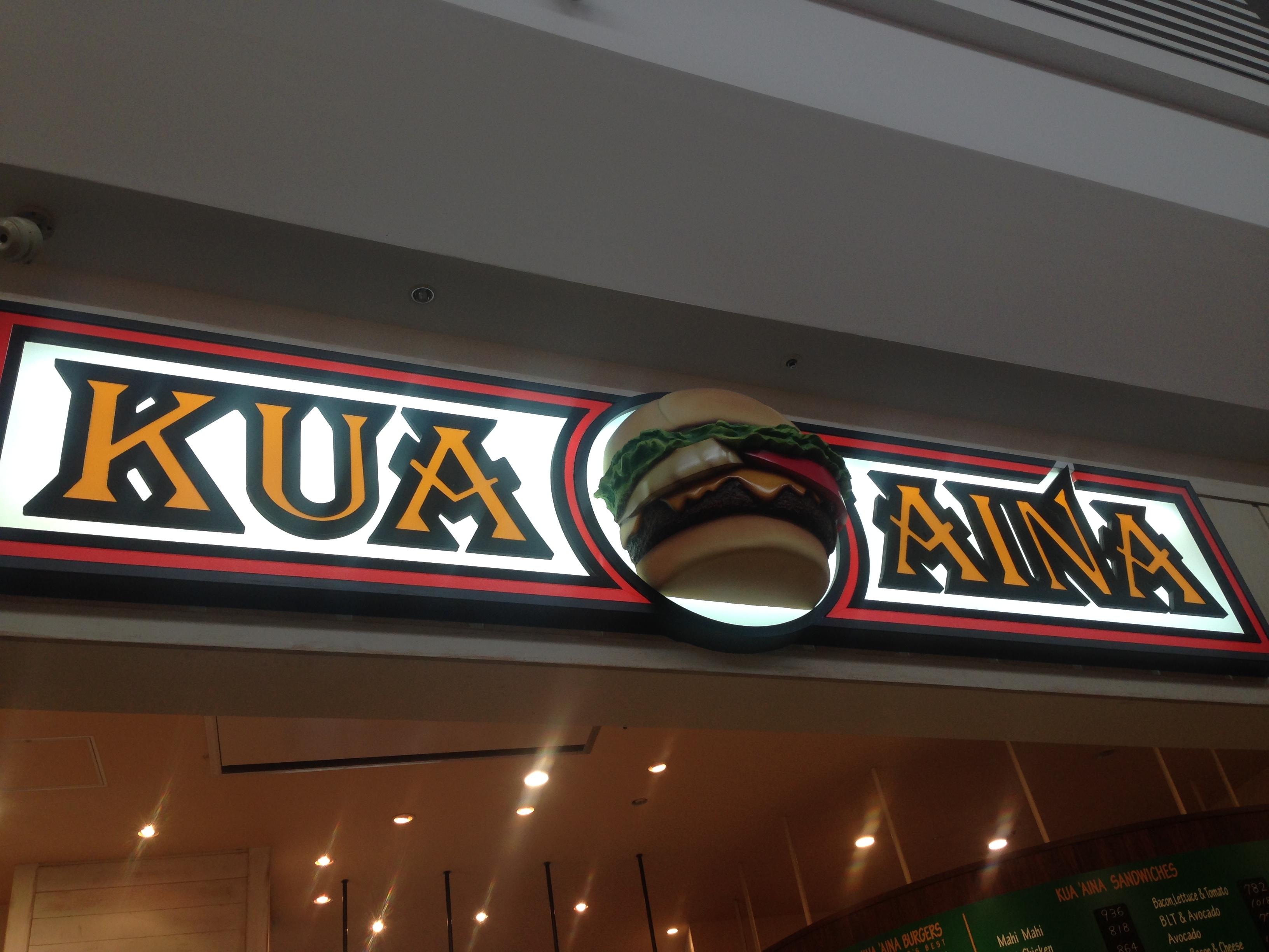 おいしいハンバーガーが食べたいならクア・アイナ。雰囲気もいい!