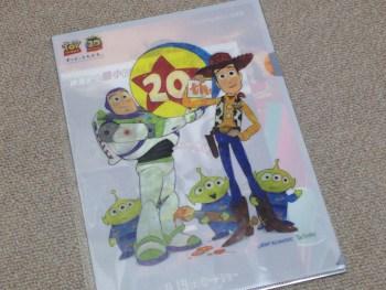 しまむらでトイストーリー20周年グッズを購入!ディズニーグッズが多い!