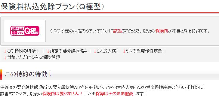 2015-09-08_1124