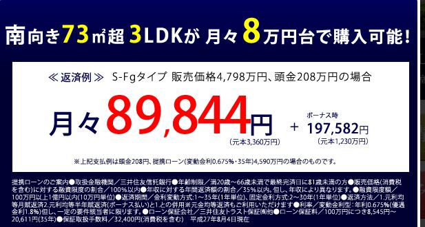 2015-09-15_1201