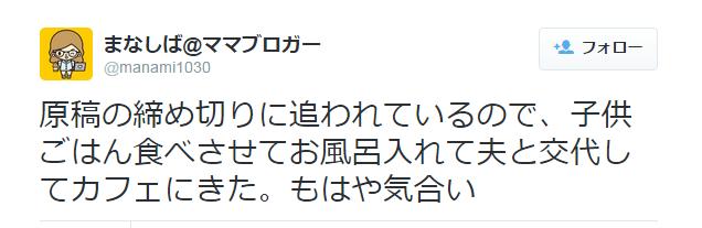 2015-09-18_1446