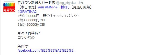 2015-09-28_0948