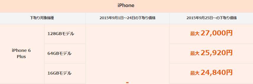 2015-09-28_1257