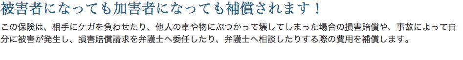 スクリーンショット 2015-09-14 08.37.00
