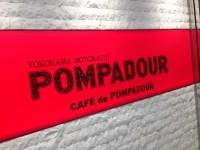 【ポンパドウル】年始限定の高級食パン「シャルル」が美味しい!