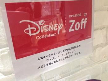 Zoffのディズニーコレクション購入!安いし種類が多く超おすすめ!