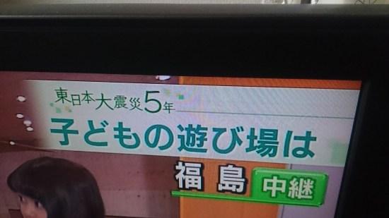 テレビ放送の画像