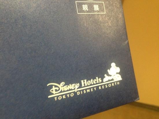 ディズニーホテルからの封筒