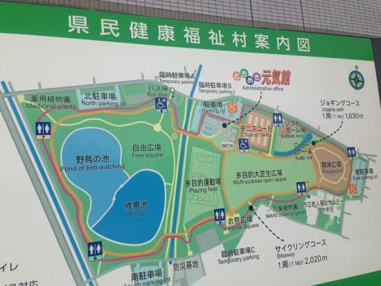 福祉村案内図