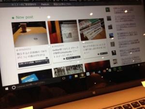 イクメン税理士ブログ