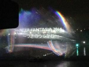 LakeTown Water Fantasia2016。5日間限定で無料で観れる