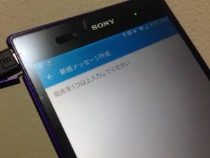 smsの画像